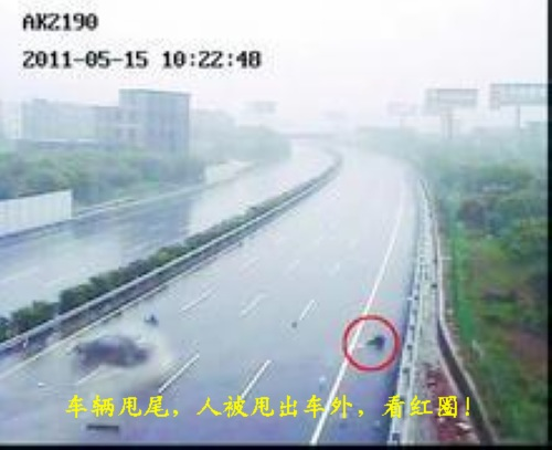 雨天车辆横甩,人被甩出车外。