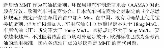 MMT02