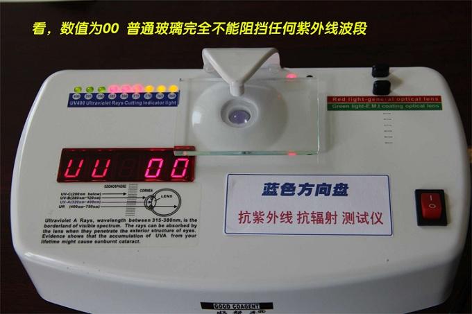 蓝色方向盘偏光镜测评