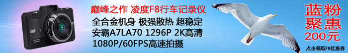 F8优惠券