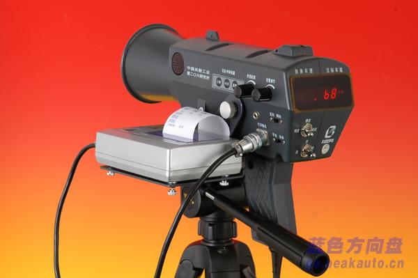 雷达测速原理