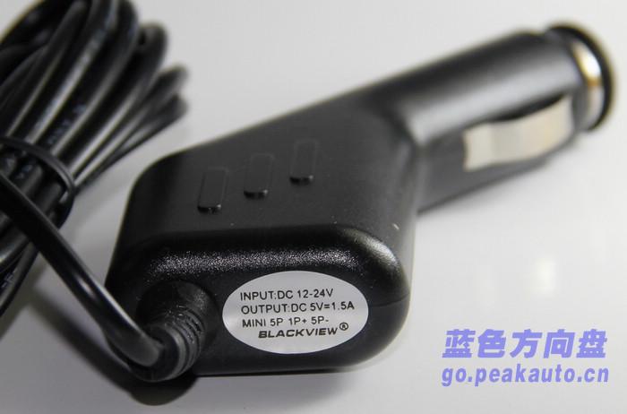 车充上的电流电压标致