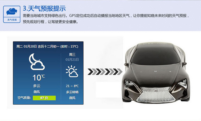 善领GT338CC微信云狗