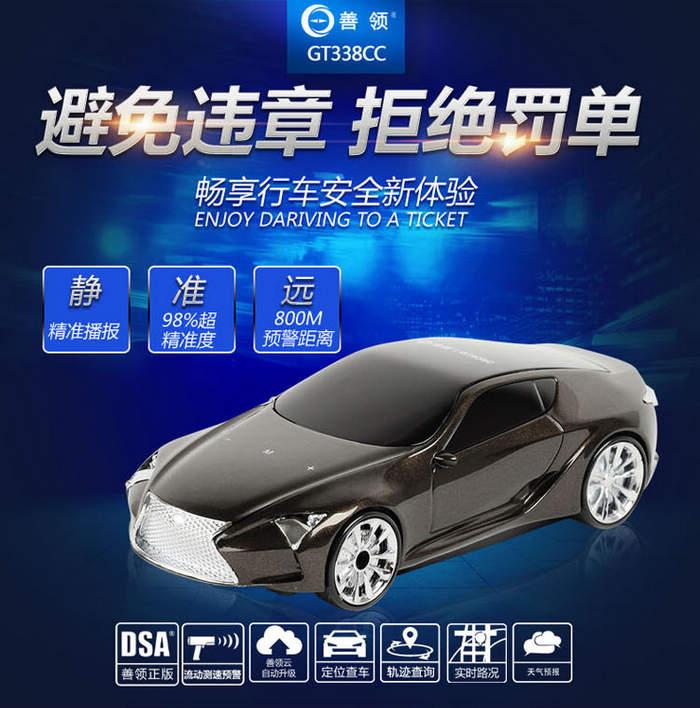 GT338CC云狗