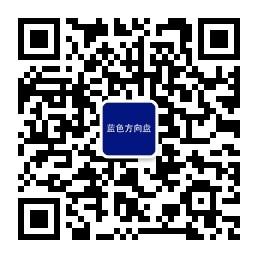 蓝色方向盘微信账号