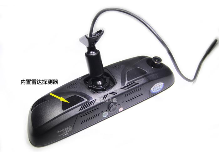 X330内置雷达探测器