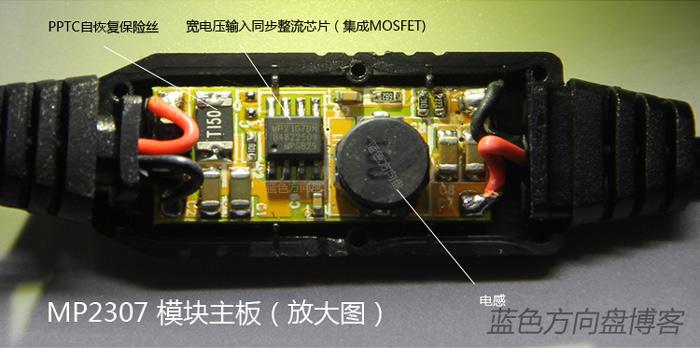 MP2307模块