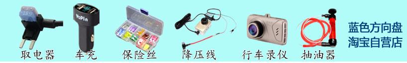 taobaodianpu